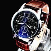 時尚手錶男士女韓國潮流青少年夜藍光防水非機械石英錶中學生韓版  夢想生活家
