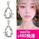 925純銀針  韓國優雅氣質  水滴花環...