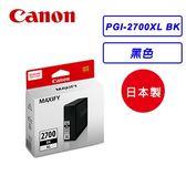 Canon PGI-2700XL BK 黑色 原廠墨水匣【迪特軍】