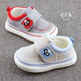 學步鞋男女學步鞋春秋寶寶布鞋防滑軟底嬰兒穩步鞋0-1-2歲小童鞋