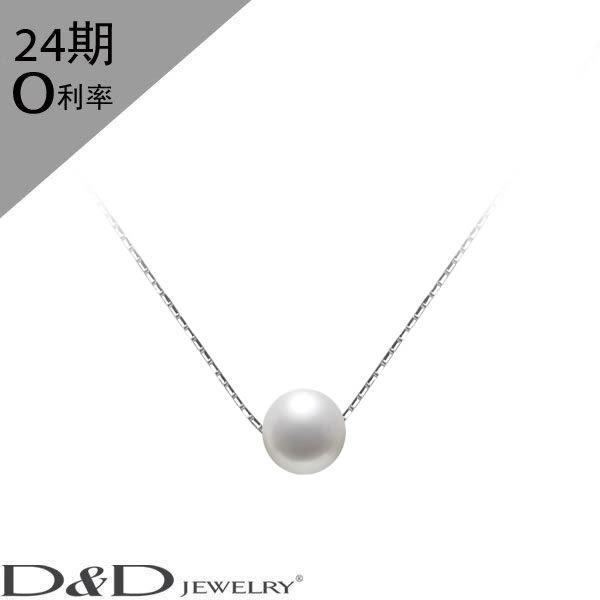 天然珍珠項鍊 D&D 優雅甜心系列