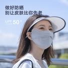 防曬口罩女夏季防紫外線防塵透氣遮陽防護面...