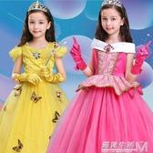 萬聖節兒童睡美人服裝冰雪奇緣艾莎愛洛公主裙灰姑娘貝爾裙子禮服 雙十二全館免運