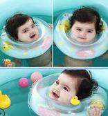 嬰兒遊泳圈脖圈泳圈新生兒寶寶頸圈嬰幼兒充氣加厚369六個月 至簡元素