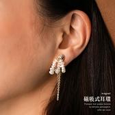 限量現貨◆PUFII-耳環 氣質珍珠鏈磁吸耳環(單個)-0908 現+預 秋【CP19082】