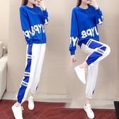 單件/套裝 運動套裝女時尚2020春秋新款寬鬆顯瘦休閒服洋氣兩件套『蜜桃時尚』
