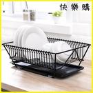 快樂購 廚房碗筷餐具瀝水架水果蔬菜收納籃盤碗碟置物架子晾碗滴水架