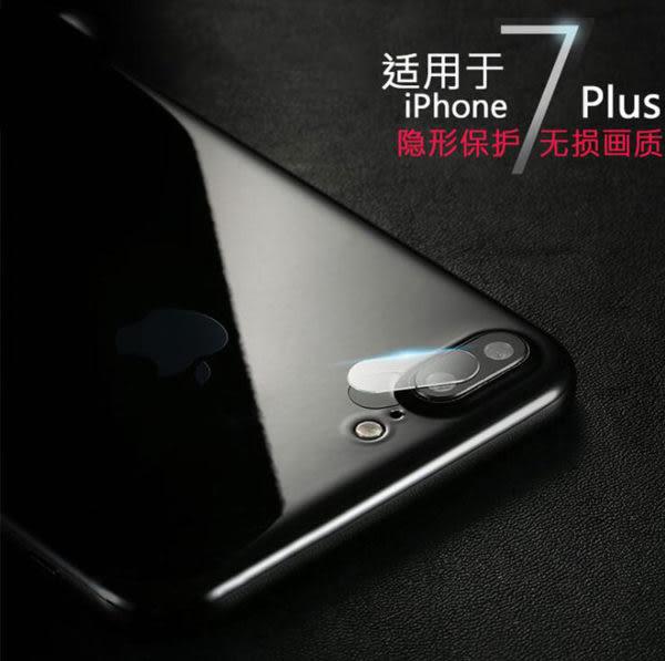 [24hr-現貨快出] 鏡頭膜 鏡頭保護膜 手機 攝像頭圈 保護膜 相機膜 防刮 保護 iphone 6s i7 plus iphone x