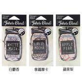 日本John's Blend 香氛卡(1入) 白麝香/拿鐵摩卡/蘋果梨 3款可選【小三美日】香氛片/吊飾
