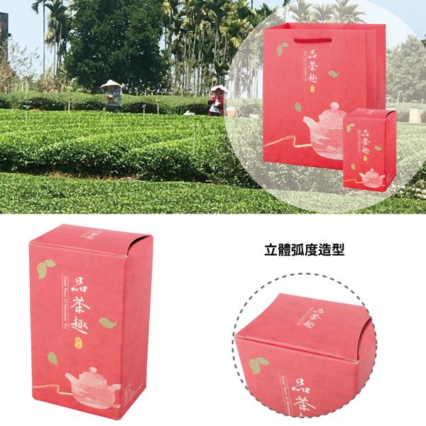 《品茶趣(紅)》四兩茶葉手提袋 (50個/組) 高山茶|紅茶|綠茶|凍頂烏龍|阿里山|杉林溪|包裝盒