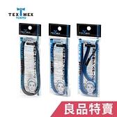 【盒損品】TEX-MEX 型男專用髮繩 3款可選 ◇iKIREI