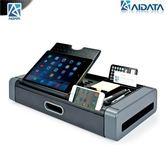 [富廉網] aidata PS1002G  時尚專業電話/平板/手機/辦公收納座(和順電通)