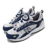 New Balance 休閒鞋 NB 615 灰 藍 男鞋 女鞋 運動鞋 老爹鞋 【PUMP306】 ML615NBSD