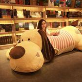 玩偶 趴趴狗毛絨玩具送女友狗狗抱枕女生可愛玩偶公仔大號狗熊娃娃生日2.8米LX