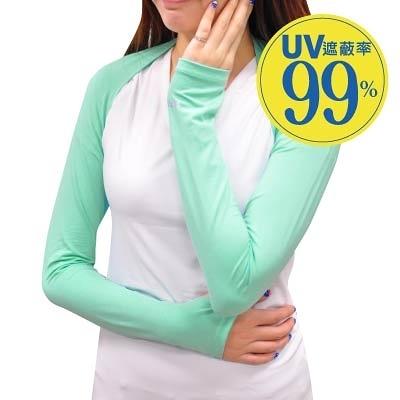 抗UV-Air 防曬連身袖套 湖水綠|袖套 防曬袖套 抗UV袖套 涼感袖套【mocodo 魔法豆】