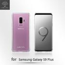 【默肯國際】 Metal Slim 三星 Samsung Galaxy S9 Plus 透明TPU空壓殼 防摔 軟殼 手機保護殼 清水套 果凍套