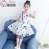 女童連身裙夏季韓版兒童裝女大童洋氣公主裙純棉十歲 晴天時尚館