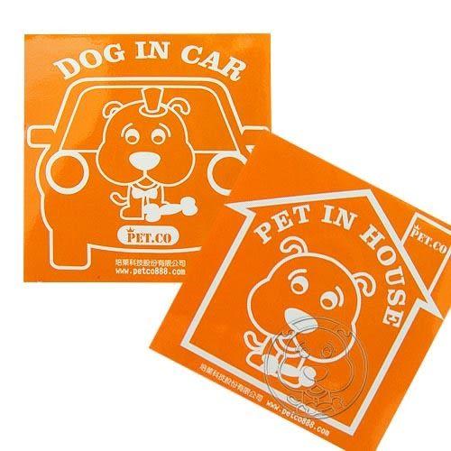 【 培菓平價寵物網】《培果》可愛寵物車用貼紙 8*8cm (2種圖案)