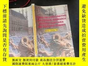 二手書博民逛書店theses罕見on comparative educational research between east-
