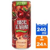愛上新鮮纖果美妍醋-蘆薈石榴240ml(24入)/箱