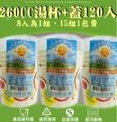 45201-004-柚柚的店【260CC...