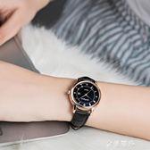 手錶女士時尚潮流女錶帶防水休閒石英錶韓版簡約 金曼麗莎