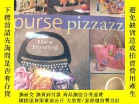 二手書博民逛書店英文原版銅版紙:purse罕見pizzazz(關於自制手提包的書