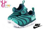 NIKE運動鞋 小童 現貨 DYNAMO FREE 柔軟輕量毛毛蟲鞋N7233#綠◆OSOME奧森童鞋/小朋友