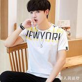 短袖t恤男士韓版修身上衣服新款潮流男裝半袖潮牌打底衫zh316 【男人與流行】