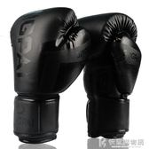 拳擊手套成人拳套兒童散打沙袋男孩搏擊訓練少年專業格斗女士泰拳 NMS快意購物網