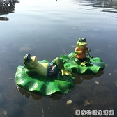 浮水青蛙擺件創意戶外花園裝飾園藝庭院假山噴泉魚缸魚池裝飾造景 聖誕節全館免運