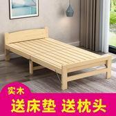 簡約實木床折疊床單人床家用成人經濟型簡易出租房床1.2雙人午休床【巴黎世家】