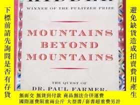二手書博民逛書店Mountains罕見Beyond Mountains 山外有山
