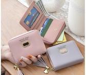 錢包女 新款錢包女短款韓版可愛多卡位零錢包小清新卡包錢包一體包潮 快速出貨