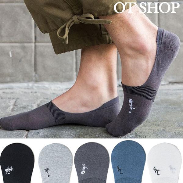[現貨] 男款 隱形襪 襪子 船型襪 短襪  學院 超彈性 恐龍化石 腳跟止滑設計 OT SHOP M1037