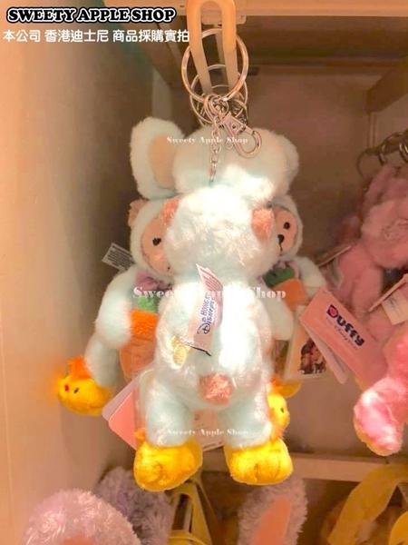 (現貨&樂園實拍) 香港迪士尼 樂園限定 達菲 DUFFY 復活節  兔裝 鑰匙圈掛鉤 吊飾玩偶娃娃