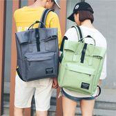 蘋果戴爾筆記本電腦包雙肩包14寸15.6寸充電旅行背包男女書包情侶【寶貝開學季】