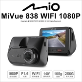 行車記錄器 Mio MiVue 838 WIFI 1080P 60fps高速動態錄影 HDR GPS【可刷卡】薪創
