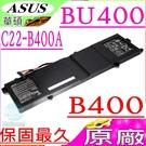 ASUS C22-B400A 電池(原廠)-華碩 ,BU401 電池,BU400A 電池,BU400V,BU400VC,BU401LA,BU400E3317VC,B40PR93