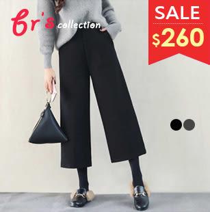 【brs】 長褲 毛呢 九分 寬口 極舒適 百搭 西裝 九分褲 4色 現貨