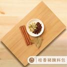 【味旅嚴選】|桂香豬醃料包|Marina...