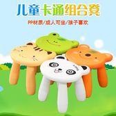 兒童防滑凳寶寶墊腳凳塑料換鞋凳小凳子洗澡凳組裝塑料凳