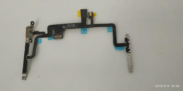 【保固一年】Apple iPhone 7P I7P plus 開機排線排線音量電源料件原廠規格