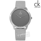 CK / K3M2112X / 經典歐美潮流菱格紋編織不鏽鋼腕錶 灰色 39mm