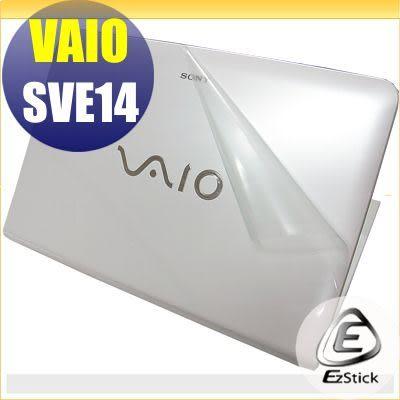 EZstick機身保護貼-VAIO SVE14 E14 系列專用(含上蓋、鍵盤週圍)機身貼