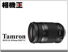 ★相機王★Tamron B028 18-...