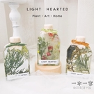 浮游花 瓶植物標本室內裝飾永生花干花禮盒擺件生日情人母親節禮物交換禮物