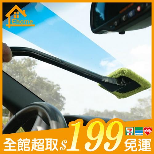 ✤宜家✤汽車擋風玻璃刷 車窗刷 汽車玻璃刷 擦玻璃 擦窗器 windshield wonder