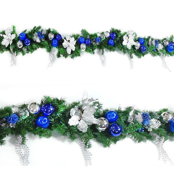 9呎(270cm)聖誕裝飾樹藤條 (藍銀色系) (可彎曲調整) (可掛門邊/窗邊/牆沿)