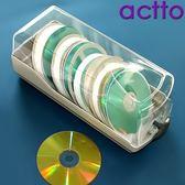 ACTTO光盤盒 光盤收納盒 CD盒架 光碟包 高檔cd儲藏箱大容量120片igo「Top3c」